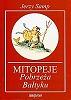 Jerzy Samp - Mitopeje Pobrzeża Bałtyku