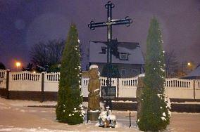 """Krzyż - Rondo Jana Pawła II - Władysławowo [Krzyże i kapliczki]<br><a href=""""?s=nadmorskie-poi&o=we&id_kat=105&id_m=235&id=4008"""">pokaż szczegóły punktu...</a>"""