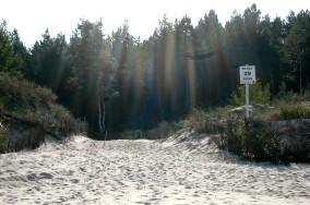 """29 - Kuźnica [Wejścia na plażę]<br><a href=""""?s=nadmorskie-poi&o=we&id_kat=13&id_m=96&id=288"""">pokaż szczegóły punktu...</a>"""