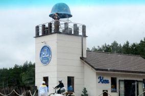"""Sea Park Sarbsk - Sarbsk 39 - Sarbsk [Muzea i zabytki]<br><a href=""""?s=nadmorskie-poi&o=we&id_kat=3&id_m=263&id=1530"""">pokaż szczegóły punktu...</a>"""