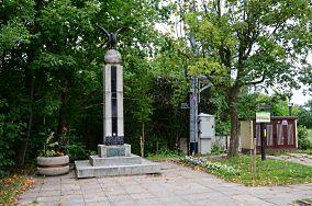 """Obelisk upamiętniający lądowanie Zygmunta III Wazy - Rozewie [Pomniki]<br><a href=""""?s=nadmorskie-poi&o=we&id_kat=46&id_m=165&id=2692"""">pokaż szczegóły punktu...</a>"""