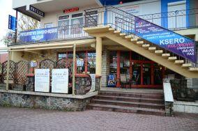 """Cafe bar Ika - ul. Towarowa 25 - Władysławowo [Restauracje, bary i kawiarnie]<br><a href=""""?s=nadmorskie-poi&o=we&id_kat=5&id_m=235&id=2710"""">pokaż szczegóły punktu...</a>"""