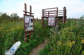 """Wieża do obserwacji ptaków - Gdańsk [Wieże i punkty widokowe]<br><a href=""""?s=nadmorskie-poi&o=we&id_kat=57&id_m=35&id=3056"""">pokaż szczegóły punktu...</a>"""