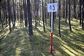 """45 km - Jantar [Kilometraż]<br><a href=""""?s=nadmorskie-poi&o=we&id_kat=18&id_m=58&id=2036"""">pokaż szczegóły punktu...</a>"""