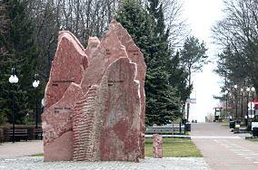 """Korona Himalajów - Władysławowo [Pomniki]<br><a href=""""?s=nadmorskie-poi&o=we&id_kat=46&id_m=235&id=4163"""">pokaż szczegóły punktu...</a>"""